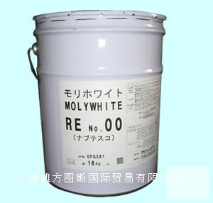 MOLYWHITE RE  NO.00 润滑脂